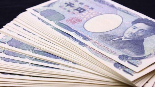 北九州市的朋友有福气了,从北九州去大连的朋友机场发钱啦