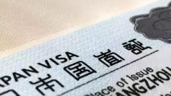 在留卡要到期了却回不了日本?日本法务省放宽在留卡申请政策~