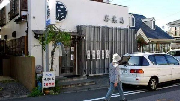 走进日本这5家名企,来场深度研修之旅 ~